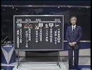 【ニコニコ動画】大韓航空機撃墜事件 1を解析してみた