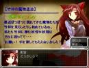 東方鉄乙女 Part22