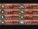 [城プロ] 武神降臨!-難-   5波序盤放置
