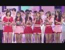 [K-POP] A Pink - Five + Winner (LIVE 20170704) (HD)