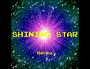 【オリジナルBGM】SHINING STAR