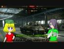 【WoT】Valentineちゃん戦闘記録part2 thumbnail