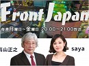 【Front Japan 桜】週刊誌にすがる大新聞 / 意味不明、女性活躍重点方針[桜H29/7/5]