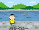 第3位:溺れ死ぬも確定するボーちゃん thumbnail