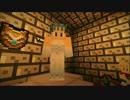 【Minecraft】ドラクエ5ワールド完全再現プロジェクト #50【配布あり】