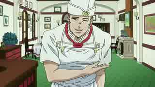 [MAD] もしも、異世界食堂がトニオさんのレストランと繋がったら。。。