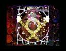 トライフォーカサー 零式「業烈陰陽陣」比較動画