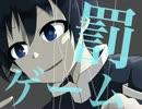 【手描き】球磨川禊と赤青黄(+?)で罰ゲーム【めだかボックス】
