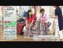 がしゃどくろ姉貴 - Kumi's Room ゲスト.福島豊