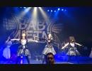『BABYMETAL』LAライブ「FDTD」完全版