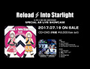 IA & ONE / Reload & Into Starlight  | SPECIAL AR LIVE SHOWCASE 【Trailer Movie】