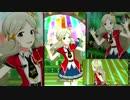 ミリシタ「IMPRESSION→LOCOMOTION!」ロコ