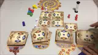 フクハナのボードゲーム紹介 No.162『エニグマ』