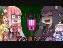 【ドカポンDX】ゆかり達ゎ・・・ズッ友だょ! part16【VOICEROID+実況】
