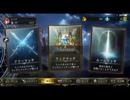 【Shadowverse】ネクロでグラマスまで盛る字幕実況動画【MP4000】