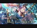 【ニコカラHD】【BanG Dream!】Re:birth day(Off vocal)[Full Ver.]