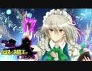 【東方】伝説の決闘王が幻想入り 第6話 【遊戯王DM】