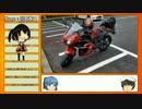 【Ninja400】車載動画カッコカリ part.0(城山ダム)【ゆっくり車載】