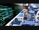 【オーケストラ音源】WAKASAGI【アレンジ】 thumbnail