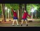 【マシュマロン】太陽系デスコ 踊ってみた【七夕】