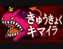 【MUGEN】禍雨心傘vsケシェト 仲間を集めて狂上位大会 #14