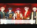 【実況】ガチホモ✩演劇団Part35【A3!】