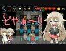 【ネクロダンサー】ローグライクらいくらいふ!10階目【CeVIO実況プレイ】