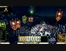 【R2TW】ガリア王国建国記_Part8【ゆっくり実況】