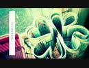【俺得】2017年上半期限定歌ってみたメドレー€ thumbnail