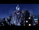 ウルトラマンジード 第1話「秘密基地へようこそ(ひみつきちへようこそ...