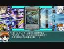 リリカルモンスターズセルフコラボ回 02 thumbnail