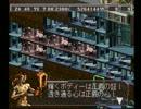 【AZITO3】アジト3 正義側実況プレイ97