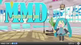 【MMD】ゆっくりCome to see me【ゆっくり実況】