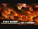 『ソニックフォース』メインテーマ「Fist Bump/フィストバンプ」ボーカル