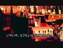 【4分酒話】ジンの歴史とクラフト・ジン【ゆっくり】