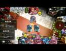 【Shadowverse】マスター10連勝成績あり 打倒先攻ヴァンプ ラスワネクロ!