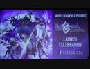【声優も出演】北米版FGO記念スペシャルイベントinロサンゼルスAnimeEXPO2017
