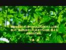中島敦~生き方を見直すときに読みたい名言(大橋直久)