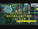 チートがマリオカート8DXを実況プレイ 3
