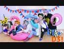 【DéCLIC*A3!】オレサマ☆夏summer FULL ver.踊ってみた【オリジナル振付】