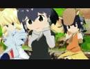【MMDけもフレ】 シロサイ、ヤマアラシ、アルマジロで「夏恋花火」