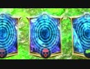 第53位:ダークアリス冥府部 アミュレット消滅の裏技 thumbnail