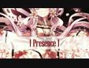 【結月ゆかり】Presence【オリジナル】