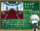 【MUGEN】 MUGEN STORIES INFINITY:NEXT STAGE!! 第37話