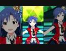 ミリシタ「Brand New Theater!」全員分(2/3) Fairy