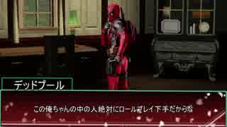 【シノビガミ】龍動忍法帖異聞 1話 【実卓リプレイ】