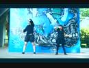 第86位:【美夜美*しょこら】妄想感傷代償連盟  踊ってみた【初コラボ】 thumbnail