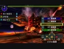 【MHXX】鏖魔超特殊を3PTで約2分周回【りんご部隊】