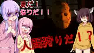 【Friday the 13th: The Game】夏だ!祭り