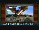 【MHXX】ブレイヴ弓でG級リオレウス【ゆっくり実況プレイ】